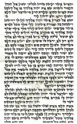 Sefer Torah Arizal